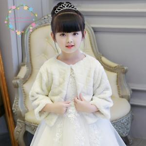 895076abc2db1 子供ショール キッズ ボレロ フォーマルドレスケープ 肩掛け フェイクファー ジュニア 発表会 七五三 結婚式