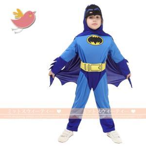 人気キーワード:ハロウィンコスチューム 安い 子供 マント キッズハロウィンコスチューム 衣装コスプ...
