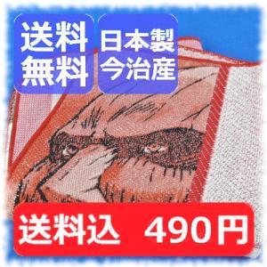 世界中で人気絶頂のTVアニメ「進撃の巨人」より柄を織り上げる特殊技法で表現した日本製のハイクオリティ...