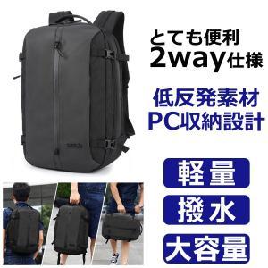 リュック スポーツ バッグ メンズ カバン 2way 通学 通勤 旅行 出張 軽量 防水 大容量 PC タブレット収納|mister-smart