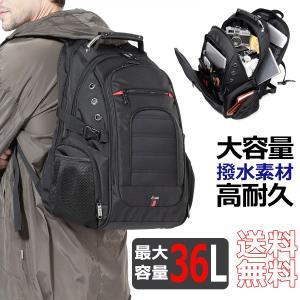 リュック バックパック リュックサック 大容量 バッグ 撥水素材 軽量 USB充電ポート イヤホンポート付き 通勤・通学 直営店正規品|mister-smart