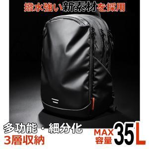 リュック メンズ バッグ リュックサック 大容量 撥水素材 軽量 35L PC収納 軽量 登山 A4 通勤 通学 直営店正規品|mister-smart