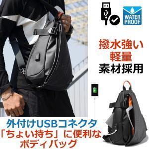 ボディバッグ ショルダーバッグ ワンショルダー 斜め掛け 軽量 防水 大容量 ブラック 手提げ USBポート付|mister-smart