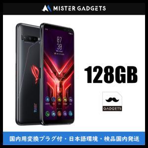 ASUS ROG Phone 3 5G対応のハイスペックゲーミングスマホ!