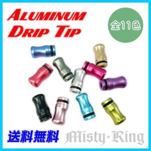 VAPE 510 ドリップチップ アルミ製 くびれ ショートタイプ Aluminum Short Drip Tip 全11色 ポイント消化にオススメ