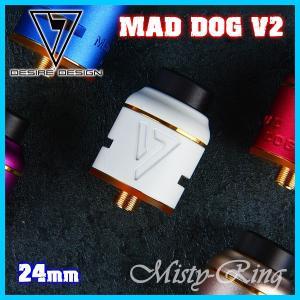 DESIRE MAD DOG V2 (YURI RDA 継承機) BF対応 24mm アトマイザー ...