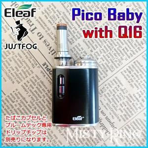 iStick Pico Baby 本体と Q16 クリアロマイザーをセットにしました。 VAPEもプ...