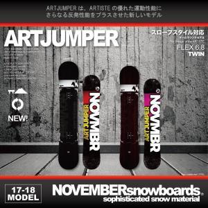 [ブランド] NOVEMBER (ノーベンバー)  [モデル名] ARTISTE -JUMPER- ...