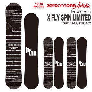 【37%OFF】19-20 011 Artistic X FLY SPIN LIMITED ゼロワン...