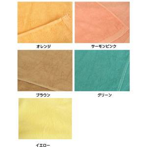 1000匁 スレン染め 単色 業務用 カラーバスタオル 60枚セット|misugido