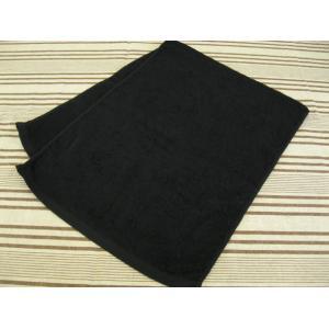 240匁 スレン染め 業務用 黒タオル 120枚セット|misugido