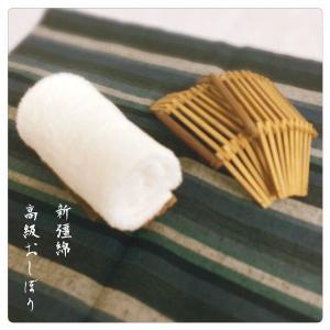 サイズ 約34×34cm 製造国 中国製 新彊綿 品質 150匁 綿100%  糸番手 パイル16/...