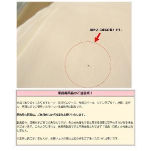 綿100% 枕カバー 43×68 5枚セット 丈夫な業務用定番ピロケース|misugido|04