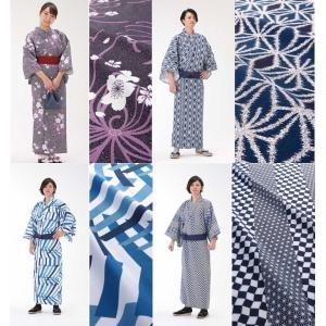 美杉堂のオリジナルデザインの旅館の浴衣と帯のセットです  発売一周年記念として期間限定にて送料無料と...