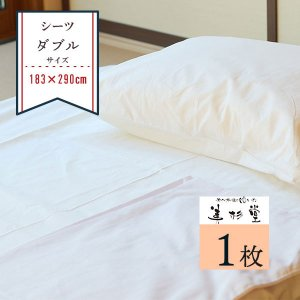 セミダブルサイズ183×290cm 綿100% 白 フラットシーツ|misugido