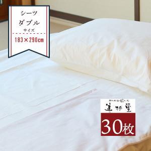 【まとめ割】セミダブルサイズ綿100%白フラットシーツ 183×290cm-50枚セット-【旅館・ホテル用】【業務用】|misugido