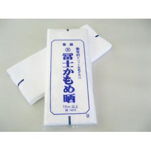 富士かもめ 晒し生地 天(特文規格)|misugido