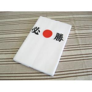 捺染(プリント) 手ぬぐい 必勝 5反セット misugido