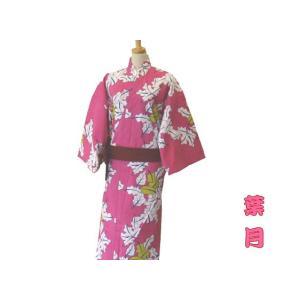 【竹久夢二】大正浪漫浴衣〜葉月柄(ピンク)|misugido