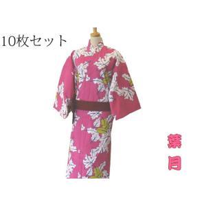 【竹久夢二】大正浪漫浴衣〜葉月柄(ピンク)10枚セット|misugido
