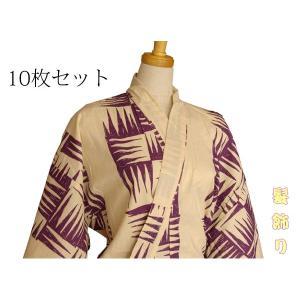 【10枚セット】【竹久夢二】大正浪漫浴衣 髪飾り 紫|misugido