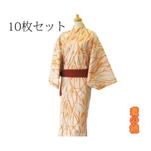 【10枚セット】【竹久夢二】大正浪漫浴衣 麦の穂 オレンジ|misugido