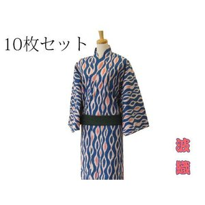 【10枚セット】【竹久夢二】大正浪漫浴衣 波織 青|misugido