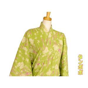 【竹久夢二】大正浪漫浴衣 タンポポ 緑【旅館浴衣】|misugido