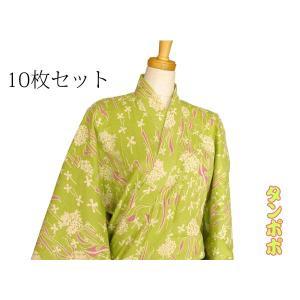 【10枚セット】【竹久夢二】大正浪漫浴衣 タンポポ 緑|misugido