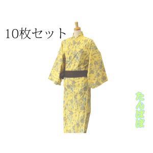 【10枚セット】【竹久夢二】大正浪漫浴衣 タンポポ 黄|misugido