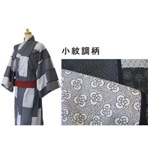 カラー仕立浴衣 小紋調柄【寝巻き浴衣】|misugido