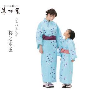 日本製 業務用仕立 大人用ゆかた カラー浴衣 桜と水玉柄【寝巻き】【旅館】|misugido