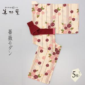 【5枚セット】女性用柄 薔薇モダン 【旅館・ホテル、リネン対応】【寝巻き浴衣】 misugido