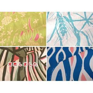 【浴衣と帯のセット】旅館浴衣 夢二柄 大正浪漫浴衣と日本製ニット帯セット misugido