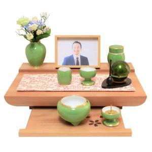 家具調 仏壇 手元供養 自由な供養 桜 分骨壺セット(日本製)|misuhei