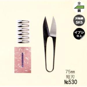 530 美鈴 イブシ 75mm misuzu-store