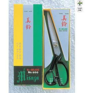 600 美鈴 ハイデラックス 240mm|misuzu-store