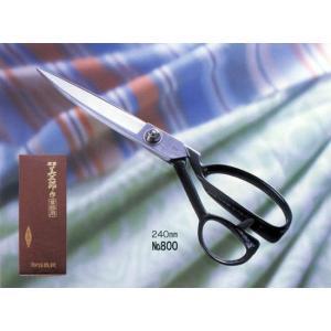 800 美三郎 業務用 240mm|misuzu-store