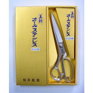 801 美鈴 オールステンレス(ステンレスネジ)240mm|misuzu-store