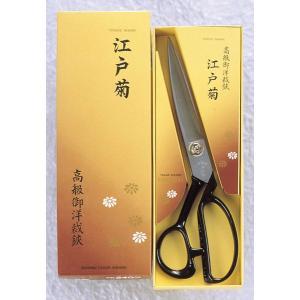 808 江戸菊 240mm|misuzu-store