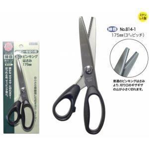 814-1 ミニピンキング(細目) 175mm|misuzu-store