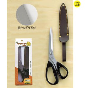 884-01 パッチワークハサミ  (ギザ刃) 185mm|misuzu-store
