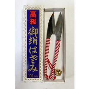 御絹はさみ 105mm 鈴付 単品(アウトレット品) misuzu-store