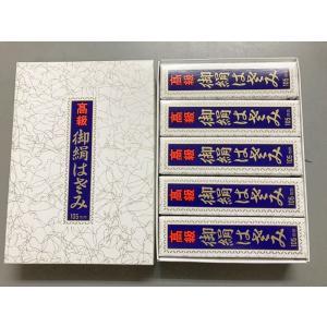 御絹はさみ 105mm 鈴付 1箱10丁(アウトレット品) misuzu-store