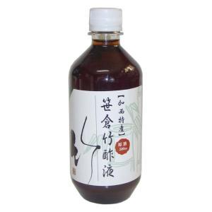 竹酢液(原液)500cc|misuzu-store