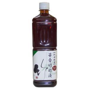 竹酢液(原液)大 1,000cc|misuzu-store