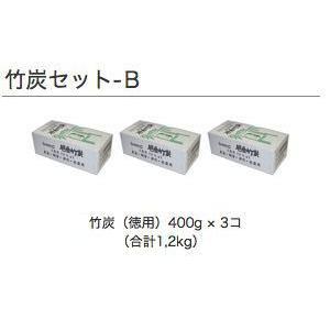 竹炭セット-B(竹炭徳用400g×3コ)|misuzu-store