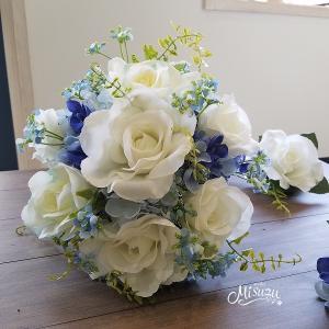 【送料無料♪】【ブーケ・ブートニアセット】アートフラワー クラッチブーケ ホワイト ロイヤルブルー(1-round060)|misuzu1187