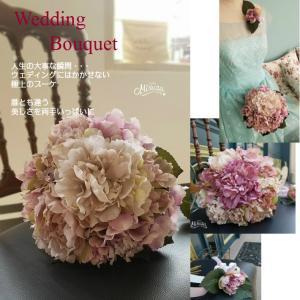芍薬と紫陽花クラッチブーケ ブートニアのセット アンティークカラー ウェディング  misuzu1187