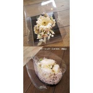コサージュケース クリアケース 保管用 ギフト プレゼント 観賞用|misuzu1187